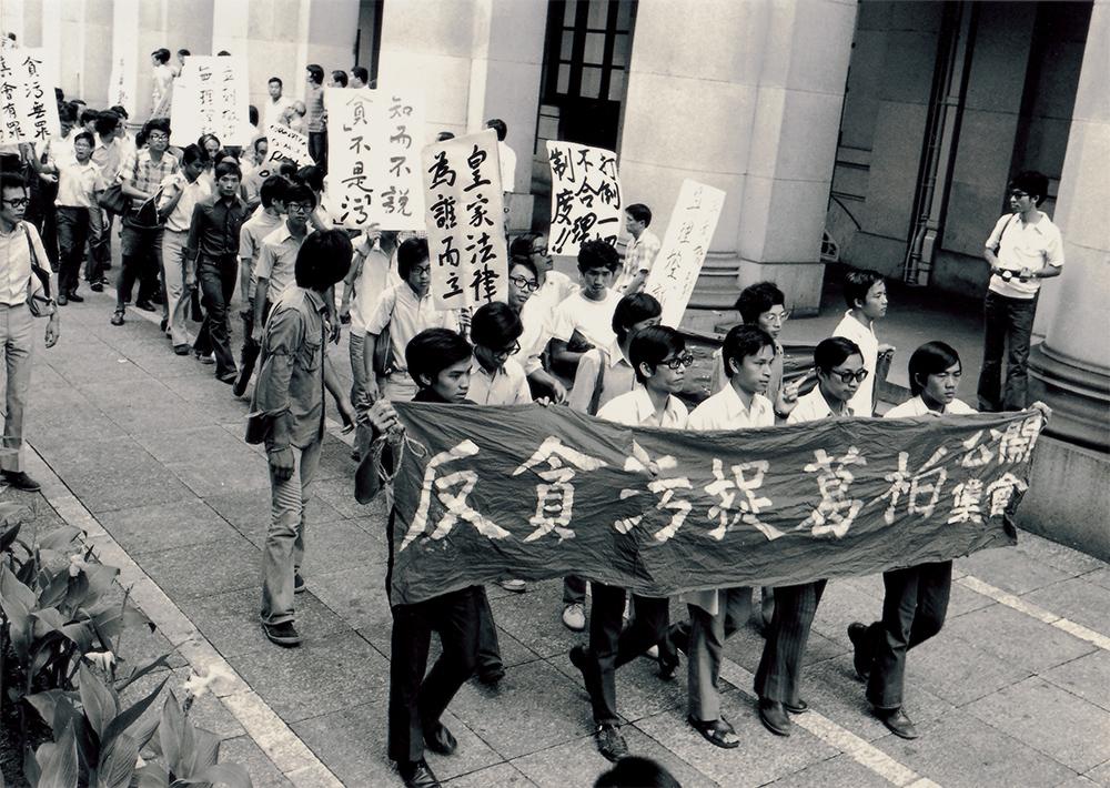 香港記憶| Hong Kong Memory