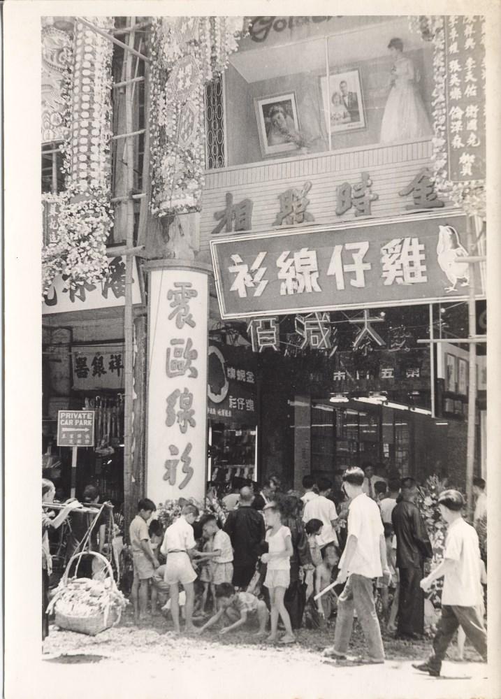 香港記憶 Hong Kong Memory
